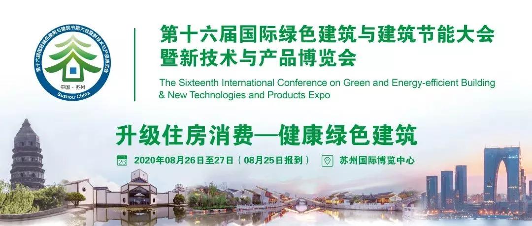 实力派!中海15个项目荣获中国健康建筑认证