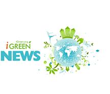 绿色金融创新突破,看旭辉如何点绿成金